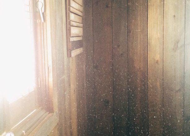 Sun light reflecting off indoor air